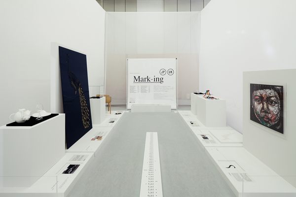 "JP / UK DESIGN EXHIBITION ""Mark-ing"" Co-Sponsored with BRITISH COUNCIL"