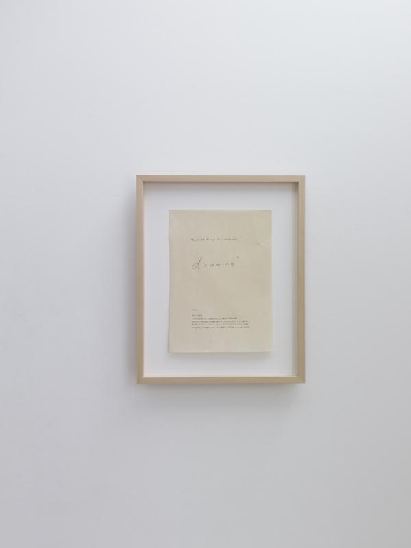 """2012-2013 Collection"", YUMIKO NOGUCHI ""DRAWING"" EXHIBITION"