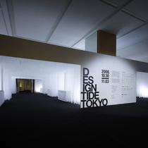 """2008-2009 Collection"" / DESIGNTIDE TOKYO"