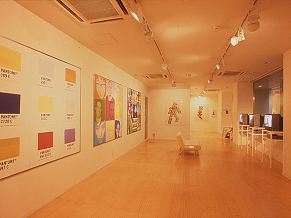 """NEW KIDS IN TOWN"" EXHIBITION"