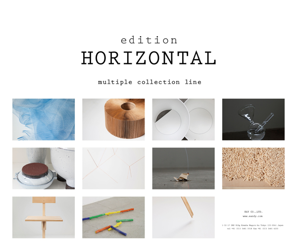 """edition HORIZONTAL multiple collection line"" at the Design Museum"