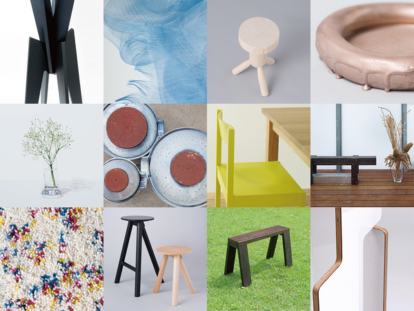 Objects for Living