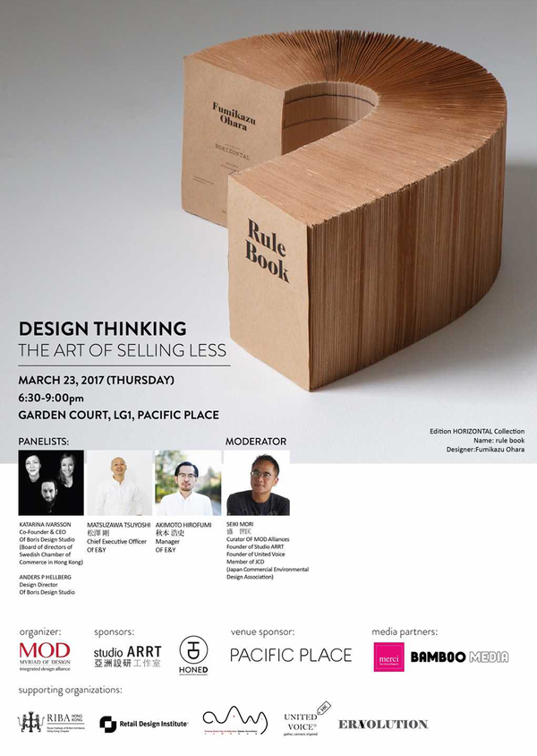 "EVENT|DESIGN THINKING ""The art of selling less"""