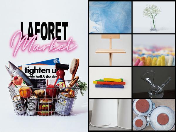 EVENT|Laforet Market出店のお知らせ