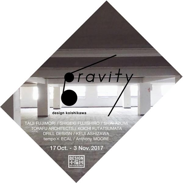 """""""gravity""""にて二俣公一氏による「in the sky B.G.」展示のお知らせ"""