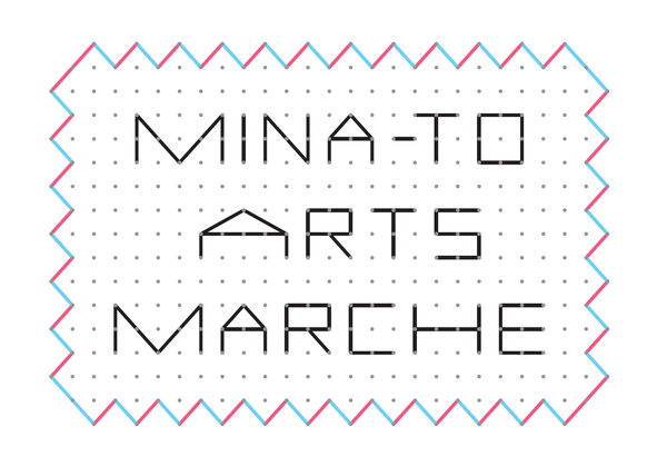 MINA-TO『Arts Marche vol.3 Pikkujoulu -Small Christmas Party- 』Opening Notice