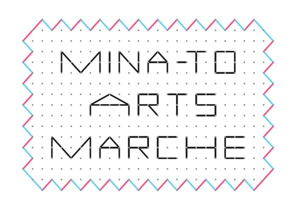 MINA-TO『Arts Marche vol.3 Pikkujoulu -小さなクリスマスパーティ- 』出店のお知らせ