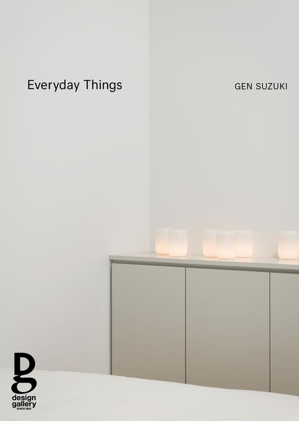 第761回デザインギャラリー1953企画展 「鈴木元 Everyday Things」のお知らせ
